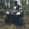 Запчасти для ATV Suzuki
