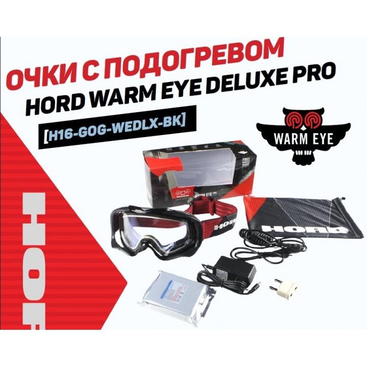 Очки с подогревом HORD WARM Eye DeluxPro, Black H16-GOG-WEDLX-BK