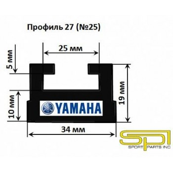 Склиза снегохода 1675мм Yamaha SMA-8HR92-00-BK /8ET-47421-00-00 /SMA-8ET92-00-BK /8HL-47421-00-00 /440-00707