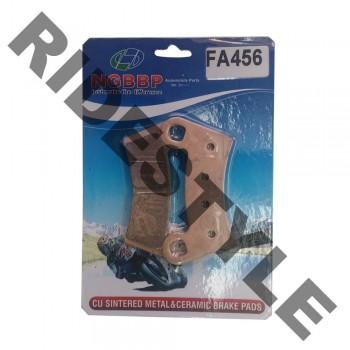 Тормозные колодки передние Polaris 2203318 1911197 RZR/RZR-S/Outlaw 450/525/570/800 2007-2014 NG