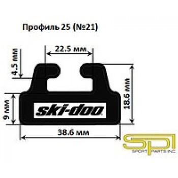 Склиза 1422мм Ski-Doo 560315500 /560103300 /503188953 /503190257 425-56-80