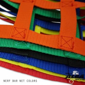 Сетки желтые для ловушек Alba Racing серии Standart NET-A-Y