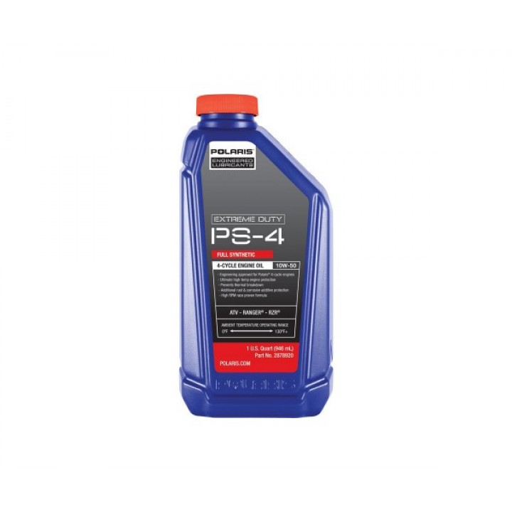 Моторное масло квадроцикла оригинальное Polaris PS-4 Extreme Synthetic 4T 0,946л 10W50 2878920