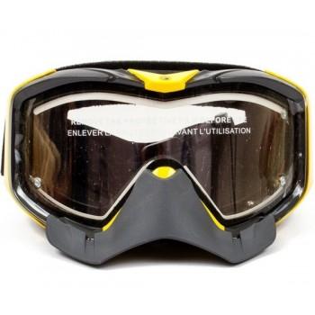 Очки с подогревом Adrenaline Electric 4478670010/4475550010