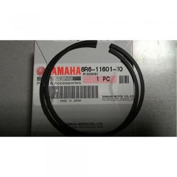 Кольца поршневые +0,25мм для снегохода Yamaha Viking 540 /VK540 1982+ 8R6-11601-10-00