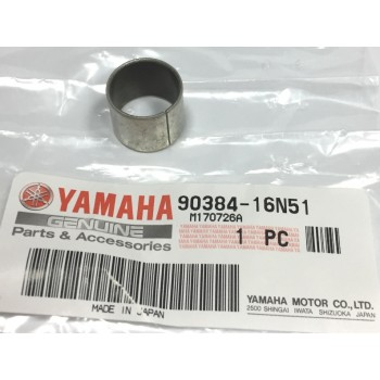 Втулка в поворотный кулак снегохода Yamaha WARRIOR/RX-1/RS RAGE/VECTOR/VENTURE/APEX/ATTAK/PHAZER/VIK