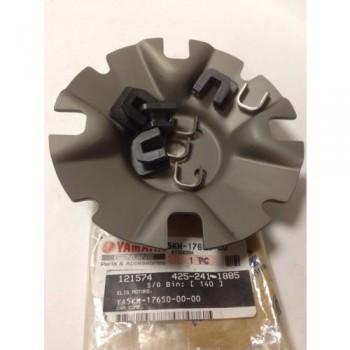 Вставка вариатора в сборе Yamaha Grizzly 660 /Rhino 660 5KM-17650-00-00