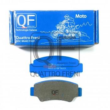 Задние тормозные колодки для ATV X10 H.O. /X8 H.O /UTV U10 7020-0810A0 /QF923