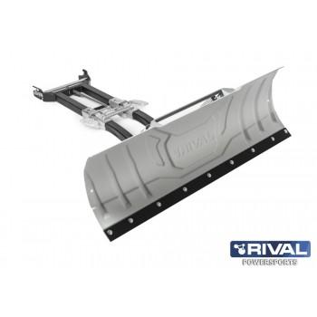Универсальный  Комплект снегоотвала Supreme silver 135  Rival 444.0050.2.S.K