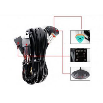 Комплект проводки для лазерной балки Aurora AAL-WS14
