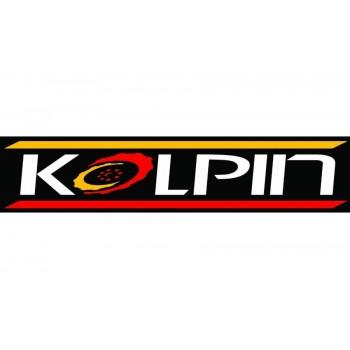 Защита рук квадроцикла/снегохода со встроенными зеркалами заднего вида и компассом Kolpin 97380