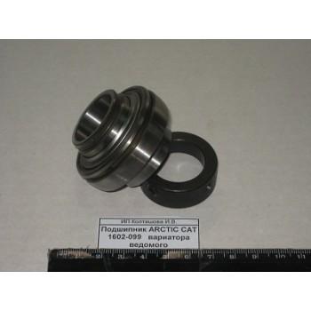 Подшипник коробки передач/вариатора на валу Arctic Cat 1602-370 1602-099 1602-821 1602-879 4639-614