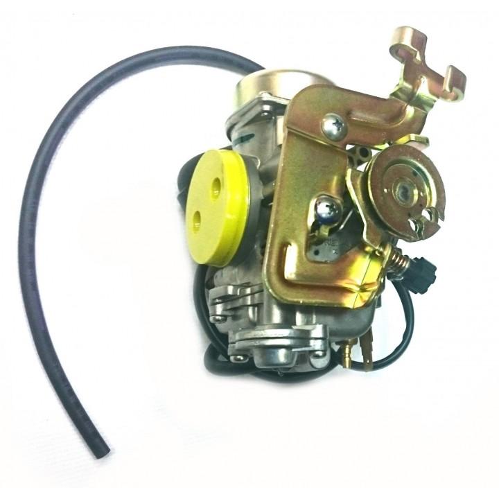Карбюратор однокамерный, поплавкового типа 2.8.01.0000, LU018740